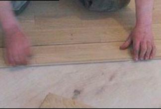 Дошка підлоги
